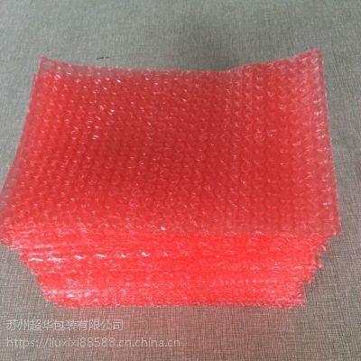 单层气泡垫 气泡包装袋 缓冲减震 苏州超华专营