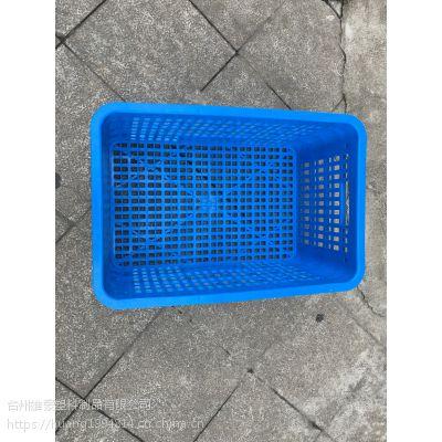 加厚塑料筐PE料小号长方形蔬菜水果筐富阳 余姚 江山塑料筐收纳筐