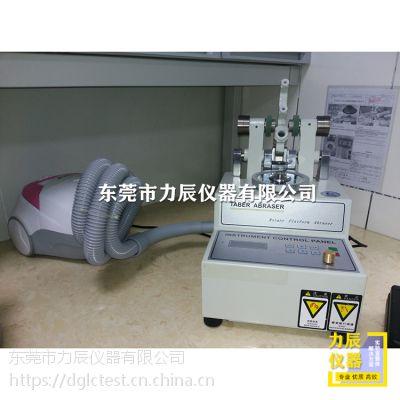 ASTM-D4060标准耐磨试验机 TABER耐磨试验机,皮革耐磨擦测试仪