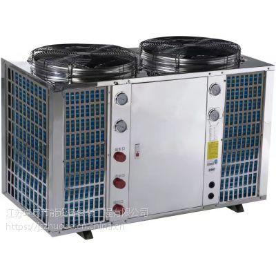 奥栋5匹空气能恒温专业养殖热泵