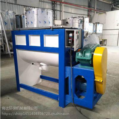 全国送货上门 福建塑胶原料搅拌机 卧式混料机经久耐用