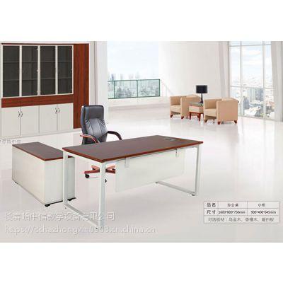 长春老板椅办公班台私人品味高端定制