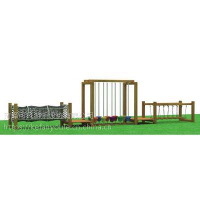批发定制大型户外攀爬架钻网木制组合滑梯幼儿园木质统感训练器材