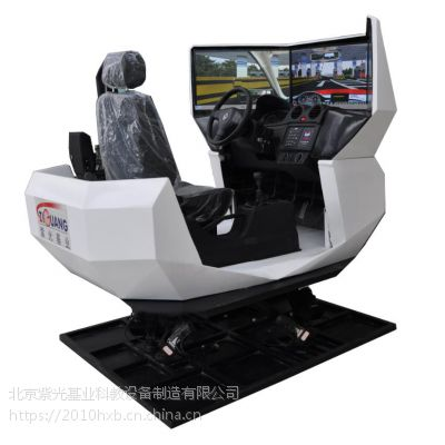 4D动感驾驶模拟器. 4D动感模拟器. 4D汽车驾驶模拟器