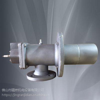 320kw工业高温烧嘴锻造炉 30万大卡镀锌燃烧机专业碳化硅点火抢嘴