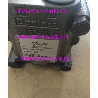 OMP400 151-0318 原厂DANFOSS丹佛斯液压马达广西代理