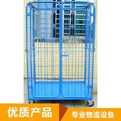 东莞锦川 可定制物流台车 非标多款式物流笼车 橡胶脚轮 厂家直销