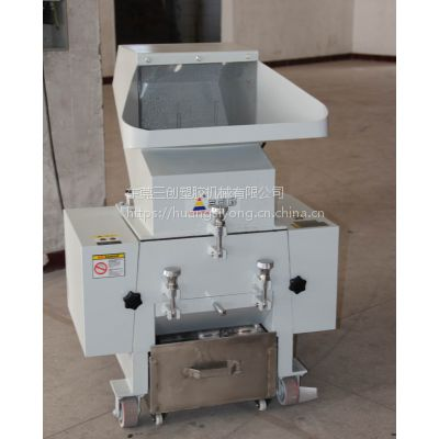 珠海TPE软胶粉碎机,TPU弹性体粉碎机