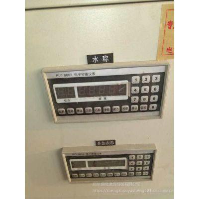 PLY-800X电子称重仪表搅拌站配料机专用仪表