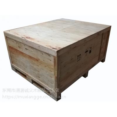 【出口木箱注意事项】,道滘木箱