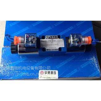 华德叠加式溢流阀Z2DB10VD-1-40B/100