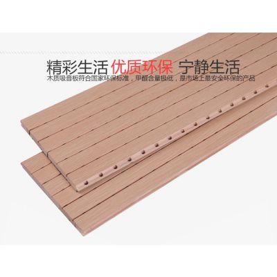 西宁报告厅大礼堂墙面防火穿孔木质吸音板厂家,青海木质吸音板价格