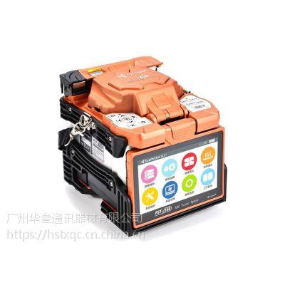 藤友FST-16S_低功耗高性能光纤熔接机