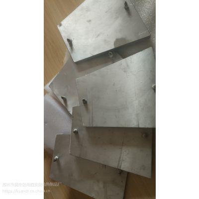 供应KSAN铸铜铸铝加热器,发热板,发热圈,异形电热器