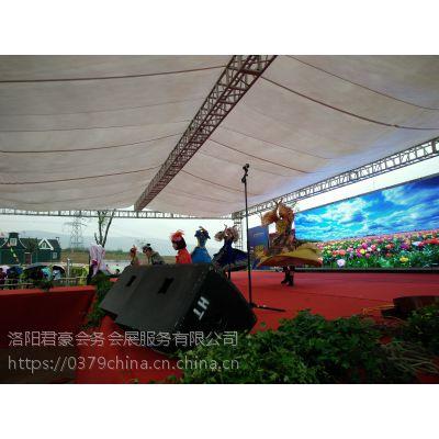 洛阳摄影摄像摇臂承接洛阳会议年会晚会摄影摄像