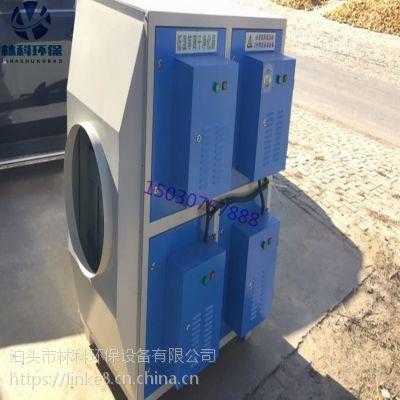 低温等离子废气净化器环保设备分解油雾除恶臭异味VOC净化油烟器