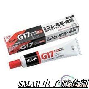 .特价供应/Konihi G17 电子胶黏剂