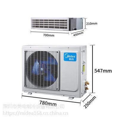供应深圳美的(midea)中央空调1.5匹一拖一变频家用风管机