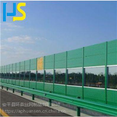 【声屏障】厂家直销百叶孔高速公路声屏障-隔音屏