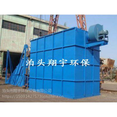 河北翔宇厂家 HMC系列脉冲单机除尘器种类齐全质优价廉