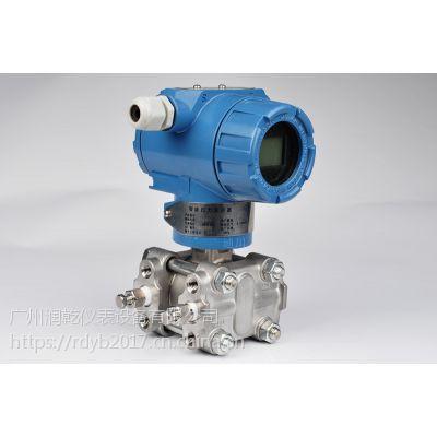 电容式液位变送器是为油箱、油罐车、铁路机车、油库润乾油位计
