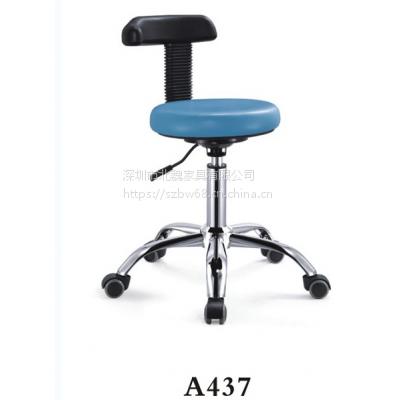 医用椅子-医用凳子-手术室转椅