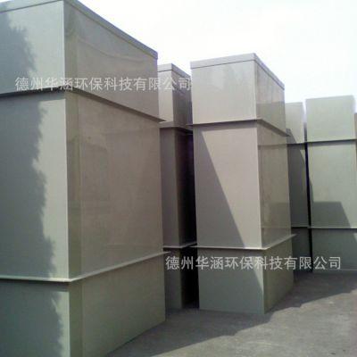 PP风管厂 环保通风排气管道 环保耐用 可上门安装 华涵直销
