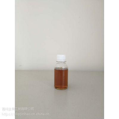 青州金昊--JHM-D666打浆酶 造纸酶 造纸助剂 降低长纤维浆配比5-15%