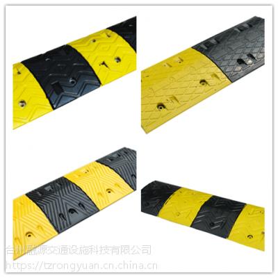 杭州供应道路减速带橡胶减速带