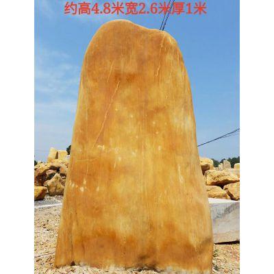 广东天然黄蜡石招牌石村牌石等等