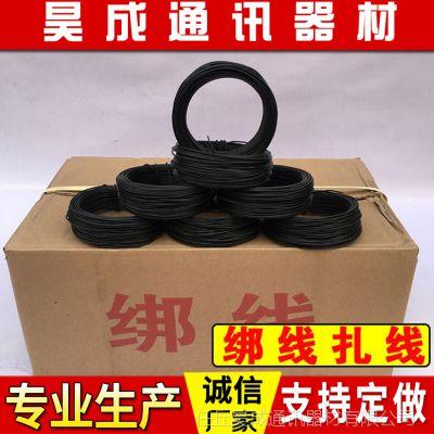 厂家直销包塑扎丝 铁镀锌扎丝 已裁剪好 0.55MM 20厘米长