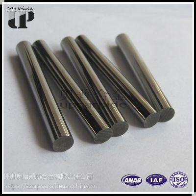 耐磨硬度高抗腐蚀抗冲击YG8硬质合金圆棒 长条 切刀片 钨钢环、轧辊 钨钢球、球齿