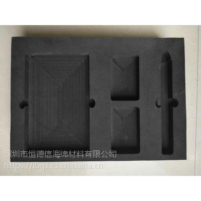 EVA高密度海绵材块材造型减震防护保温单双面背胶贴绒包装盒内衬