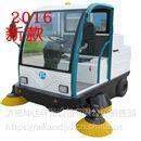 驾驶式扫地机 扫地车 济南坤达环保 免费送货上门