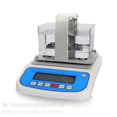 陶瓷生胚件、毛坯件密度测试仪、比重测试仪