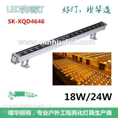 厂家直销LED洗墙灯户外防水线条灯亮化RGB低压七彩景观12V24V