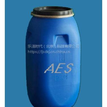 北京表面活性剂公司 乐洁时代 磺酸 AES 13699288997