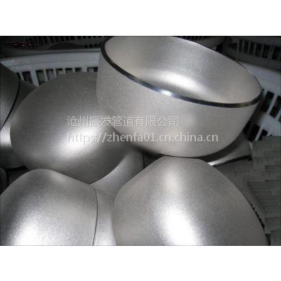 振发供应优质国标不锈钢封头 国标不锈钢封头规格