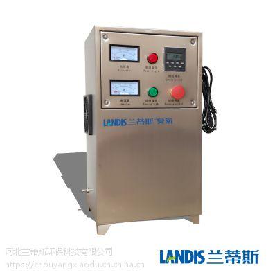 供应水厂用小型臭氧发生器(LCF-G/A)