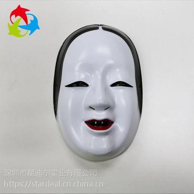 源头塑料制品加工厂生产供应白色面具吸塑罩
