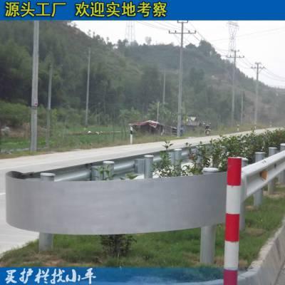 江门波形梁钢护栏板现货 珠海公路波形护栏 佛山工程防护栏厂家