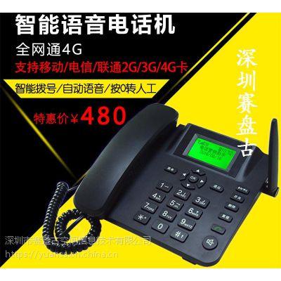 4G全网移动联通电信三网通用自动电话营销广告机