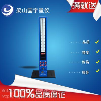 山东国宇牌AEC-300中文屏显电子柱量仪包含气动量仪四个倍率
