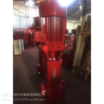 厂家直销消防泵 XBD11.3/6.58-50L315IA消火栓泵 铸铁