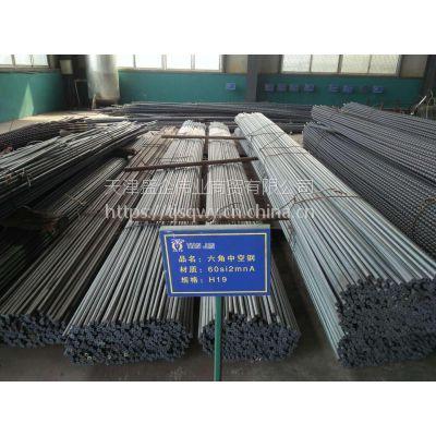 乌鲁木齐60Si2Mn B19六角中空钢 现货供应