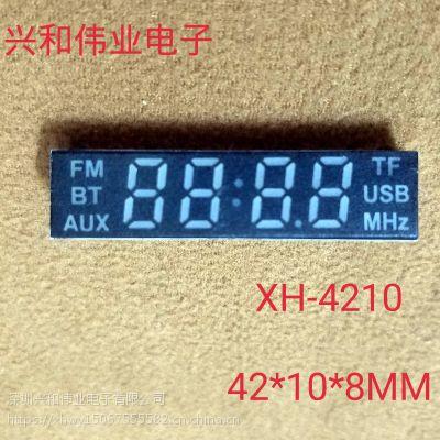 兴和伟业优质LED数码管供应商 XH-4210红光数码管