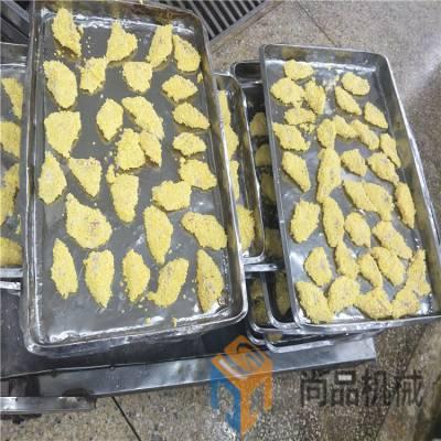 带鱼段裹浆机 裹糠机 刀鱼块上浆机 上面包糠机