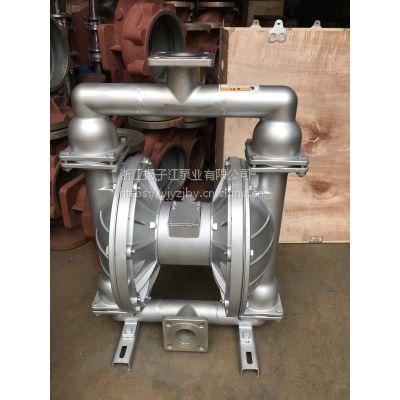 供应隔膜泵规格:QBY增强聚丙稀气动隔膜泵,油漆隔膜泵、树胶隔膜泵、颜料隔膜泵
