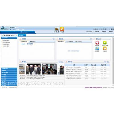 福建福州OA办公自动化系统开发公司