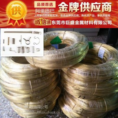 巨盛铜业H65黄铜弹簧线,弹簧厂家专用环保黄铜线材